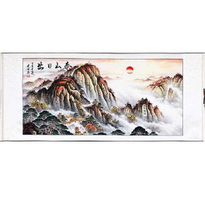 中国美协会员 马建国(泰山日出)ZH109