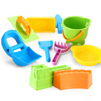 儿童沙滩玩具车套装大号宝宝玩沙子挖沙漏铲子工具男女孩 蓝色挖沙手 10件套
