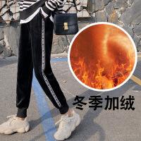 加绒裤子女哈伦裤休闲裤女裤秋冬季外穿运动裤宽松卫裤加厚