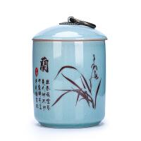 唐丰陶瓷茶叶罐迷你冰裂储茶罐提环家用旅行密封罐中式