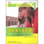 【新书店正版】新标准大学英语:视听说教程1 Simon Greenall,Mary Tomalin,文秋芳 外语教学与