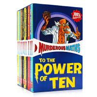 可怕的数学10册套装Murderous Maths Box Set Set英文原版桥梁章节书Scholastic学乐趣味