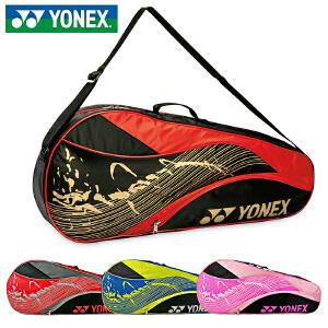 新款YONEX尤尼克斯羽毛球包BAG2712  2-3支装羽毛球拍包双肩背包