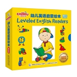 小快活卡由幼儿英语启蒙绘本 基础级(15册)