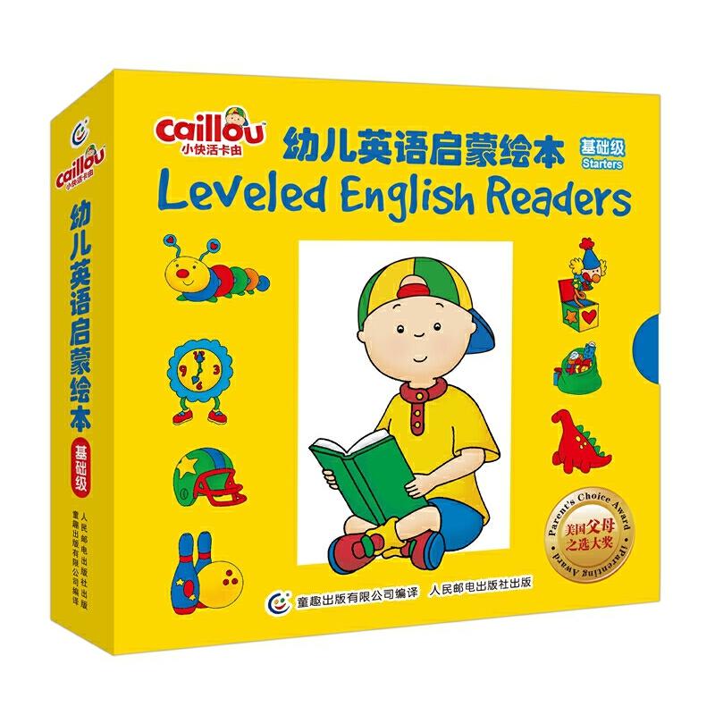 小快活卡由幼儿英语启蒙绘本 基础级(15册) 美式英语启蒙知名品牌,获美国父母之选等国际大奖。科学分级,4-6岁英语初级基础儿童亲子共读。高频词汇、常用表达反复出现。英语启蒙、认知发展同步进行,培养英语思维。扫描二维码即可收听地道美音音频。
