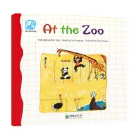 读给孩子的成长寓言:动物园(英)