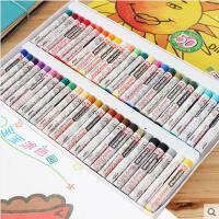Sakura樱花50色油画棒 儿童绘画棒 绘图画笔 软蜡笔 XEP50M