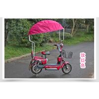小型电动自行车全封闭雨棚摩托踏板车电瓶车遮阳防雨伞透明挡风罩