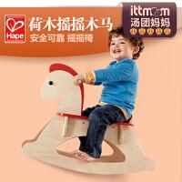 儿童早教玩具礼物实木摇马宝宝摇摇木马婴儿摇椅玩具