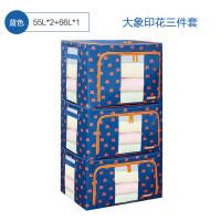 乐扣乐扣收纳箱百纳箱牛津布收纳盒衣物整理箱储物箱3件套收纳箱 蓝色3件套 55L*2+66L*1