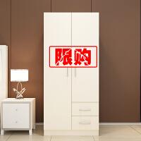 简易组装衣柜实木质板式2门3门组合简约卧室阳台橱柜大衣橱抽屉柜