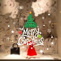 圣诞节装饰品店铺橱窗玻璃双面贴画圣诞树雪花墙贴纸节日场景布置