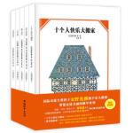 """安野光雅""""美丽的数学""""系列 (共5册)书籍00"""