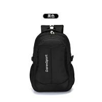 年新款时尚电脑双肩背包潮流旅行男士电脑包高中学生书包背包