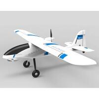 新款航模757-4固定翼航模遥控飞机 入门固定翼FPV载机 新手滑翔机