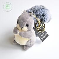可爱香味大尾巴松鼠毛绒玩具汽车钥匙扣挂件儿童毛绒公仔玩偶礼物