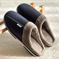 冬季男士棉拖鞋包跟女特大码居家用室内厚底保暖情侣拖鞋男冬