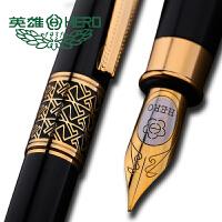 英雄钢笔成人墨水钢笔1311礼盒装学生用练字笔书法弯尖美工笔