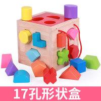 宝宝积木玩具0-1-2-3周岁木制早教力男孩女小孩婴幼儿童启蒙