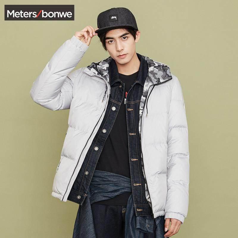美特斯邦威羽绒服男冬季新款潮流连帽短款保暖外套