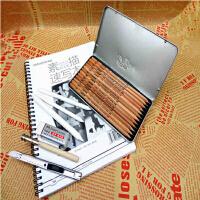京潮港 初学者须备 素描绘图工具套装 素描速写本+美工刀+铅笔+橡皮+纸笔