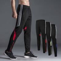 春夏季运动裤男长裤跑步健身速干户外休闲收口小脚足球训练裤子