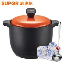 苏泊尔(SUPOR) 砂锅 炖锅陶瓷煲汤锅6升燃气明火耐热煮粥焖瓦罐汤煲家用 TB60G1