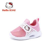 【4折价:107.6元】HelloKitty凯蒂猫童鞋女童网面运动鞋2020春夏季新款儿童透气休闲鞋网鞋K951383