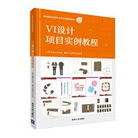 VI�O��目��例教程