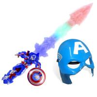 儿童美国队长盾牌玩具套装儿童男孩面具激光棒超人美国队长玩具