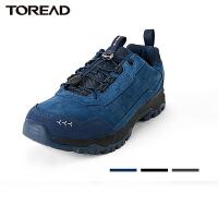 【一件3.8折】探路者徒步鞋 2020秋冬新款�敉夥疵�牛皮耐穿男式徒步鞋TFAI91725
