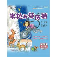 最小孩系列:米粒与挂历猫