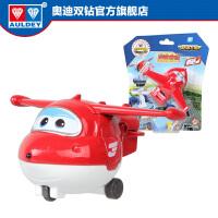 [当当自营]奥迪双钻(AULDEY)超级飞侠 儿童玩具男孩玩具 合金-乐迪