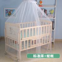 实木婴儿床无漆环保宝宝床童床摇床推床可变书桌床婴儿摇篮床zf03