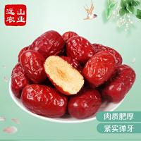 买4送1 远山农业 新疆特产阿克苏红枣500g 非若羌灰枣 零食干果大枣新货