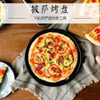 6寸-8-9-10寸圆形披萨盘烤盘pizza比萨不粘烘焙模具派盘烤箱工具