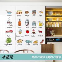 可爱卡通冰箱门贴纸改造空调翻新贴食物厨房装饰贴画墙贴自粘创意 大