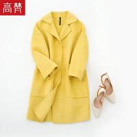 【1件3折到手价:239元】高梵女士长款格子毛呢大衣防风御寒舒适