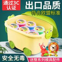 �和�超�p粘土�o毒安全橡皮泥彩泥手工�p黏土����玩具36色24色