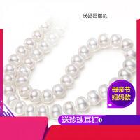 六一儿童节520黛米珍珠 浓情9-10mm强光白色淡水珍珠项链 送妈妈婆婆礼物女