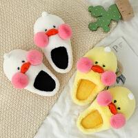 棉拖鞋女冬季包跟家居舒适家用室内保暖可爱卡通毛绒棉拖