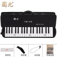 国光 国光口风琴32键37键课堂教学儿童学生初学者自学演奏乐器