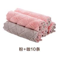 不掉毛吸水洗碗布10条装厨房加厚清洁毛巾擦手巾不沾油抹布 粉+咖10条