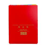 BINB必因必 3019红色包中宝 王芳创意文具 学生书包整理收纳 保护书本 当当自营