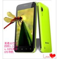 Yusun/语信 W808 四核安卓4.0 3G智能双卡 4.5英寸导航 800万像素