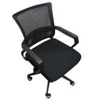 【颐海家具】电脑椅子办公家用升降可移动时尚人体工程学靠背会议职员透气转椅家用网椅子可逍遥椅