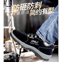 劳保鞋男士夏季透气舒适轻便广和防砸防刺穿钢包头耐磨工地工作鞋