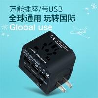 通用转换插头出国欧洲日本泰国英国旅行电源转换器插座