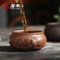 唐丰原矿紫砂茶杯单个浮雕龙品茗杯家用主人杯复古建盏礼盒