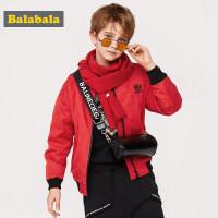 巴拉巴拉男童外套童装中大童新款春季儿童棉服棒球服夹克外衣